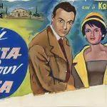 Κάκια Αναλυτή-Ελληνικός Κινηματογράφος