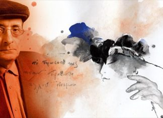 Μάνος Ελευθερίου-Ελληνική Μουσική και Ιστορία-00