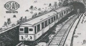 Ο Σιδηρόδρομος Πειραιά-Κηφισιάς-07