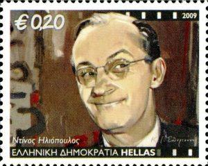 Σαν σήμερα 12 Ιουνίου-Ντίνος Ηλιόπουλος